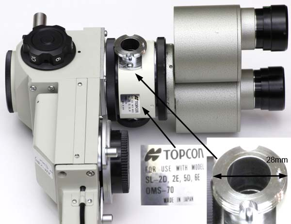 Identifying the Topcon SL-2D slit lamp beamsplitter